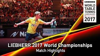 【動画】馬龍 VS KALLBERG Anton LIEBHERR 2017世界卓球選手権 ベスト64
