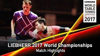 【動画】グロート・ジョナサン・FENG Yalan VS 黄鎮廷・杜凱栞 LIEBHERR 2017世界卓球選手権 ベスト16