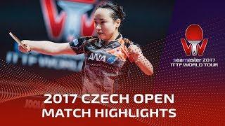【動画】伊藤美誠 VS 石川佳純 2017シマスター2017 チェコオープン 決勝