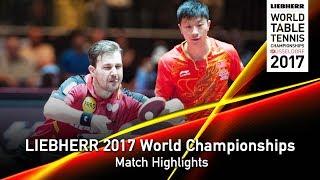 【動画】樊振東・許昕 VS ティモ・ボル・馬龍 LIEBHERR 2017世界卓球選手権 ベスト16