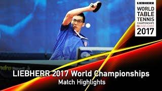 【動画】水谷隼 VS LAM Siu Hang LIEBHERR 2017世界卓球選手権 ベスト128