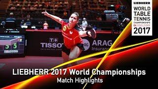 【動画】ペトリッサ・ゾルヤ VS PERGEL Szandra LIEBHERR 2017世界卓球選手権 ベスト64