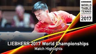 【動画】馬龍 VS ミハイ・ボボチーカ LIEBHERR 2017世界卓球選手権 ベスト128