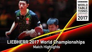 【動画】樊振東・許昕 VS フロール・ルベッソン LIEBHERR 2017世界卓球選手権 ベスト32
