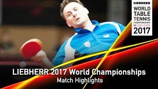 【動画】鄭栄植 VS ルボミール・ピシュテイ LIEBHERR 2017世界卓球選手権 ベスト128