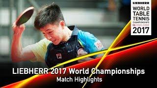 【動画】ティアゴ・アポロニア VS NG Pak Nam LIEBHERR 2017世界卓球選手権 ベスト128