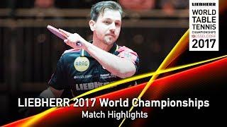 【動画】RUMGAY Gavin VS ティモ・ボル LIEBHERR 2017世界卓球選手権 ベスト128