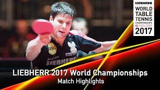 【動画】ドミトリ・オフチャロフ VS JANCARIK Lubomir LIEBHERR 2017世界卓球選手権 ベスト128