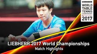 【動画】KHANIN Aliaksandr VS LIN Gaoyuan LIEBHERR 2017世界卓球選手権 ベスト128