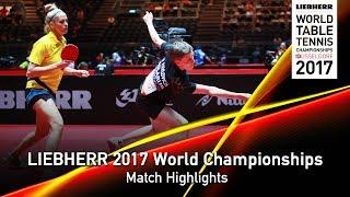 【動画】EKHOLM Matilda・POTA Georgina VS ビレンコ・PAVLOVICH Viktoria LIEBHERR 2017世界卓球選手権 ベスト64