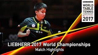 【動画】PLATONOV Pavel VS LIN Yun-Ju LIEBHERR 2017世界卓球選手権 ベスト64