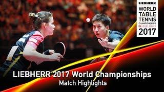 【動画】方博・ペトリッサ・ゾルヤ VS CHODRI Kunal・ZHANG Lily LIEBHERR 2017世界卓球選手権 ベスト64