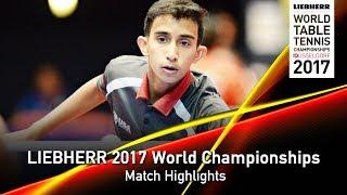 【動画】LORENZOTTI Gonzalo VS KUMAR Nikhil LIEBHERR 2017世界卓球選手権