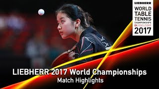 【動画】LIAO Ivy VS GIVAN Ashley LIEBHERR 2017世界卓球選手権