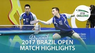 【動画】カルデラノ・TSUBOI Gustavo VS パトリック・バウム・KEINATH Thomas シーマスター2017 ITTFチャレンジ、シーマスターブラジルオープン 決勝