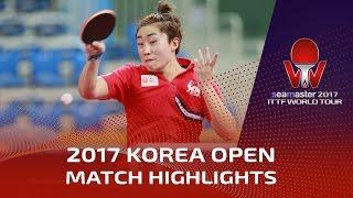 【動画】フォン・ティエンウェイ VS 石川佳純 シーマスター2017 韓国オープン 決勝