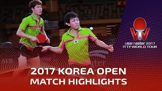 【動画】張禹珍・丁祥恩 VS パトリック・フランチスカ・グロート・ジョナサン シーマスター2017 韓国オープン 決勝