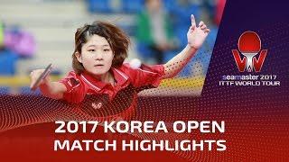 【動画】芝田沙季 VS 安藤みなみ シーマスター2017 韓国オープン 決勝