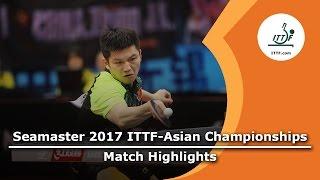 【動画】樊振東 VS 丁祥恩 2017年ITTF  - アジア選手権 決勝