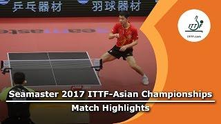 【動画】樊振東 VS 張継科 2017年ITTF  - アジア選手権 準決勝
