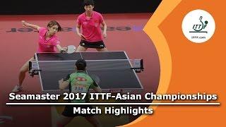 【動画】王曼昱・CHEN Ke VS 伊藤美誠・早田ひな 2017年ITTF  - アジア選手権 準決勝
