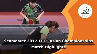 【動画】平野美宇 VS 陳夢 2017年ITTF  - アジア選手権 決勝