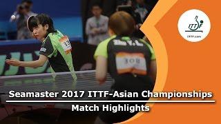 【動画】平野美宇 VS 朱雨玲 2017年ITTF  - アジア選手権 準決勝