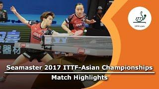 【動画】ZHOU Yu・CHEN Xingtong VS 森薗政崇・伊藤美誠 2017年ITTF  - アジア選手権 決勝
