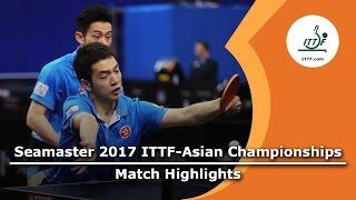 【動画】黄鎮廷・何鈞傑 VS 方博・ZHOU Yu 2017年ITTF  - アジア選手権 準決勝