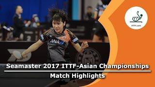 【動画】丁寧 VS 平野美宇 2017年ITTF  - アジア選手権 準々決勝