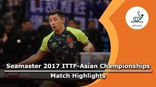 【動画】張継科 VS ALDMAISY Zeyad 2017年ITTF  - アジア選手権 ベスト64