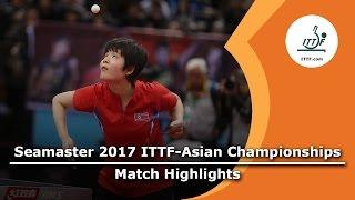 【動画】陳夢 VS CHA Hyo Sim 2017年ITTF  - アジア選手権 ベスト64