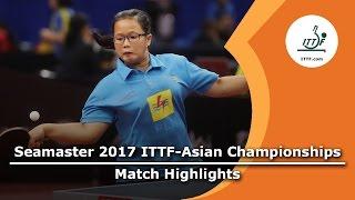 【動画】劉詩文 VS INDRIANI Lilis 2017年ITTF  - アジア選手権 ベスト64