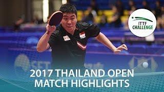 【動画】上田仁 VS ガオニン 2017年ITTFチャレンジ、タイオープン 決勝