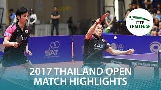 【動画】松平賢二・上田仁 VS ガオニン・PANG Xue Jie 2017年ITTFチャレンジ、タイオープン 決勝