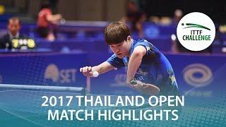 【動画】PARK Jeongwoo VS 松平賢二 2017年ITTFチャレンジ、タイオープン 準々決勝