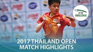 【動画】LIN Yun-Ju VS 坪井勇磨 2017年ITTFチャレンジ、タイオープン ベスト16