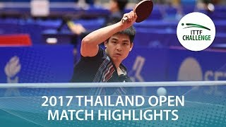 【動画】WISUTMAYTHANGKOON Supanut VS 上村慶哉 2017年ITTFチャレンジ、タイオープン ベスト32