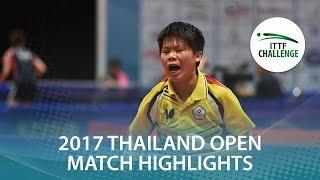 【動画】SHAO Jieni VS 王意如 2017年ITTFチャレンジ、タイオープン ベスト32