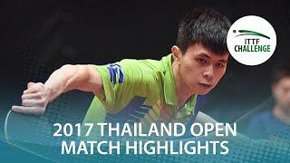 【動画】CHEN Chun-Hsiang VS 硴塚将人 2017年ITTFチャレンジ、タイオープン