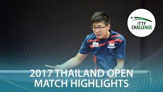 【動画】POH Shao Feng Ethan VS WONGSIRI Nikom 2017年ITTFチャレンジ、タイオープン