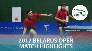 【動画】GORAK Daniel・王増翠 VS 木造勇人・高見真己 2017年ITTFチャレンジ、Belgosstrakhベラルーシオープン 決勝
