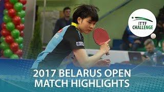 【動画】塩見真希 VS 橋本帆乃香 2017年ITTFチャレンジ、Belgosstrakhベラルーシオープン 準々決勝