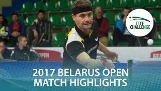 【動画】MIKUTIS Tomas VS カリニコス・クレアンガ 2017年ITTFチャレンジ、Belgosstrakhベラルーシオープン ベスト32