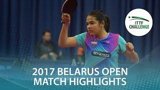 【動画】アドリアーナ・ディアス VS 永尾尭子 2017年ITTFチャレンジ、Belgosstrakhベラルーシオープン ベスト32