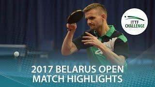 【動画】田中悠太 VS LEWANDOWSKI Tomasz 2017年ITTFチャレンジ、Belgosstrakhベラルーシオープン