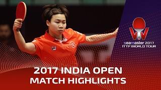 【動画】NG Wing Nam VS 森さくら シーマスター2017 インドオープン 準決勝