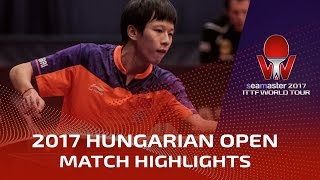 【動画】尚坤 VS LIN Gaoyuan シーマスター2017 ハンガリーオープン 準決勝