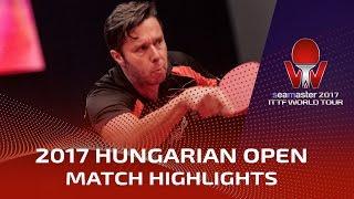 【動画】尚坤 VS ブラディミル・サムソノフ シーマスター2017 ハンガリーオープン 準々決勝