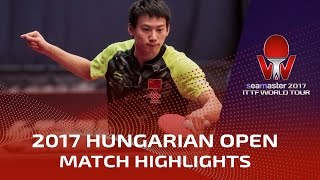 【動画】ZHOU Yu VS 尚坤 シーマスター2017 ハンガリーオープン ベスト16